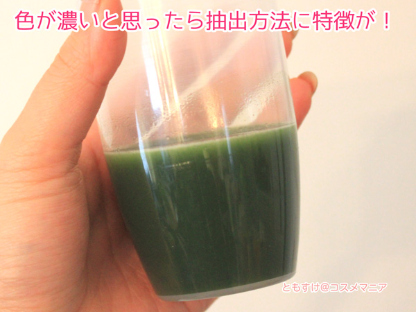 乳酸菌と酵素がとれる よくばり青汁口コミ感想・効果や評判