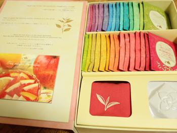 ルピシアの本THE BOOK OF TEA for Ladies口コミ感想・体験談・効果、評判