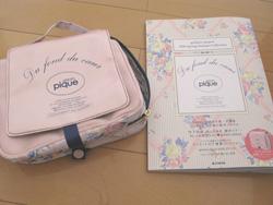 ジェラートピケムック本e-MOOK  gelato pique 2010 Spring/Summer Collection口コミ感想・石けん効果・評判