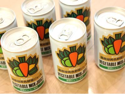 ミリオンの国産緑黄色野菜ジュース口コミ感想・評判