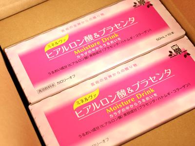 京都薬品コラーゲン6000口コミ感想・効果