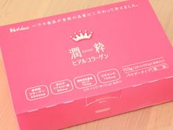 ハウス食品のコラーゲン潤粋ヒアルコラーゲン口コミ感想・評判・体験談