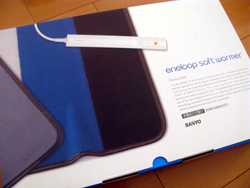 eneloopエネループ充電式ひざかけ口コミ感想・効果