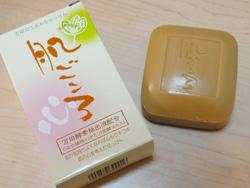 万田発酵の肌ごころ石鹸口コミ感想・評判
