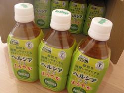 花王ヘルシア緑茶まろやか茶カテキン口コミ感想・効果