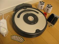 irobotアイロボット自動掃除機ロボットルンバ口コミ感想・効果