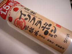 豆乳イソフラボン化粧水 SANA(サナ) 口コミ感想体験談