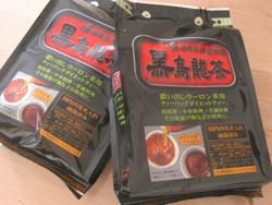 """黒烏龍茶(ウーロン茶)で脂肪を減らす効果があるか実験体験談!評判"""""""