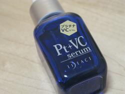 プラチナVCセラム美白美容液口コミ感想・効果