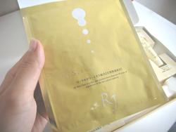 山田養蜂場 基礎化粧品スキンケア口コミ感想・評判体験談