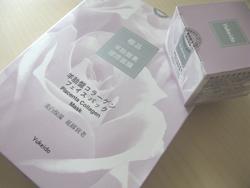 中国コスメyukeidoユケイドー口コミ感想・評判・体験談